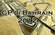 F1 Gran premio Bahrain 2012 Vettel in pole position